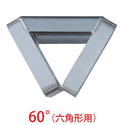 corner60