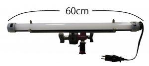 Q-line-LEDLamp-25w