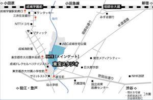 東宝スタジオ地図内